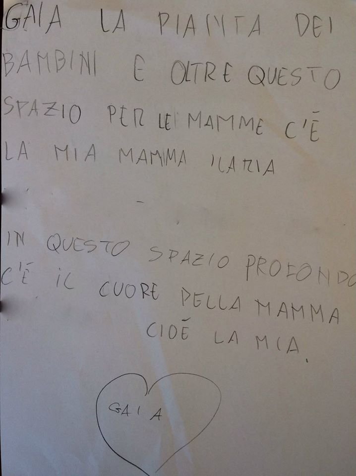 sofia_pensiero